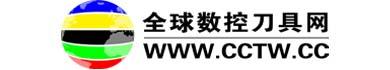 全球数控刀具网