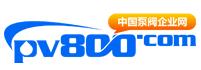 中国泵阀企业网