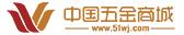 中国五金商城