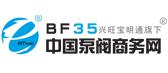 中国泵阀商务网