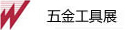 07五金-.jpg