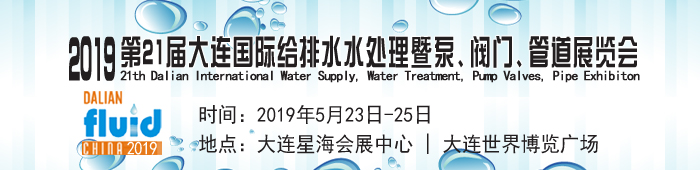 水处理副本.jpg