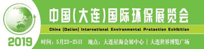 环保 ---副本.jpg